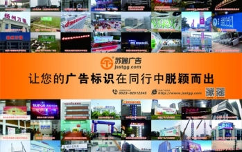 企业文化qiang案例
