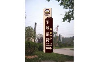 江苏房地产精shen堡垒zhi作an装有效提升了企业pinpai印象力