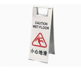 不锈钢A字警示牌定制加工