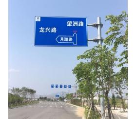 道路交通指示牌制作安装