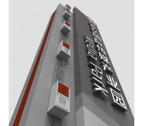 qi业形象biao识精神堡垒加工厂