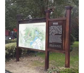 旅游景区游客中心科室牌制作安装