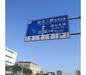 交通指示牌制作安装