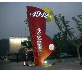 商业guang场精神堡垒xinyou官wangapp厂jia