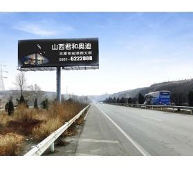 gao速公路广告牌制作anzhuang
