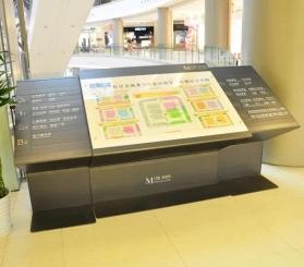 商场标识索引牌定制加工
