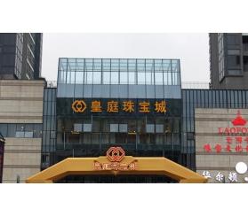 楼顶墙面发光字制作公司