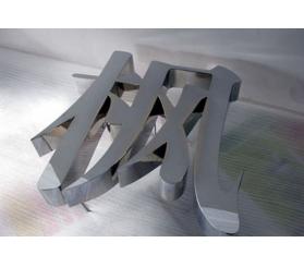 不锈钢平面发光字制作厂家